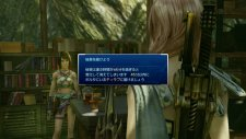 Lightning-Returns-Final-Fantasy-XIII_29-08-2013_screenshot-1