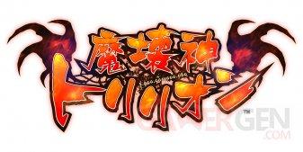 Makai-Shin-Trillion_2014_22-03-2014_art-logo