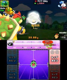 Mario Golf World Tour images screenshots 7