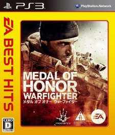 Medal of Honor Warfighter jaquette japonaise ps3 01.08.2013.