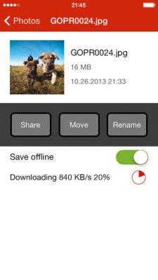 mega-screenshot-ios- (2).