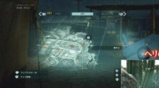 Metal Gear Solid V Ground Zeroes images screenshots 10