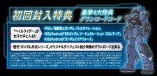 Mobile-Suit-Gundam-Side-Stories_04-03-2014_bonus