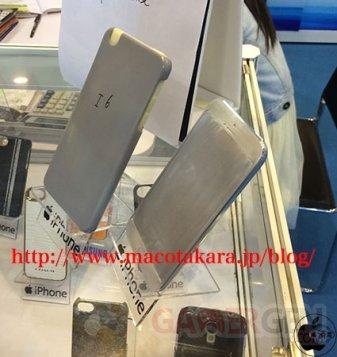 mockup-iphone-6-macotakara- (4)