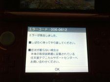 Monster Hunter 4 freeze probleme 16.09.2013 (1)