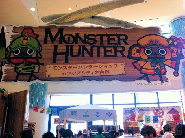 Monster Hunter Evenement Japon Tokyo Odaiba 12.08.2013 (16)
