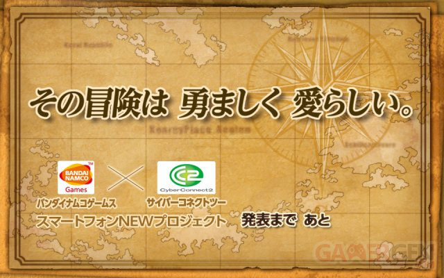 Namco-Bandai-CyberConnect-2_collaboration