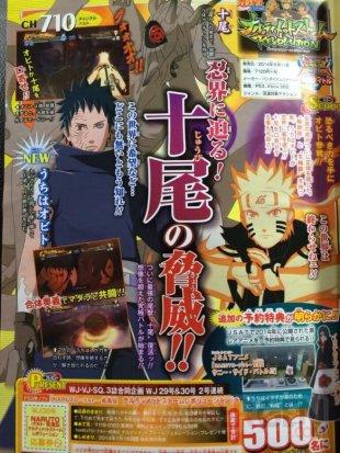 Naruto Shippuden Ultimate Ninja Storm Revolution 18.05.2014