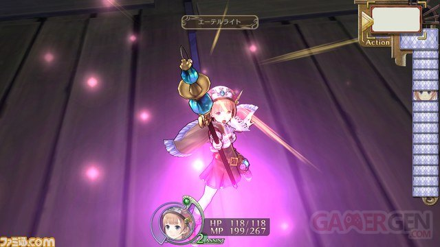 New-Atelier-Rorona_08-08-2013_screenshot-4