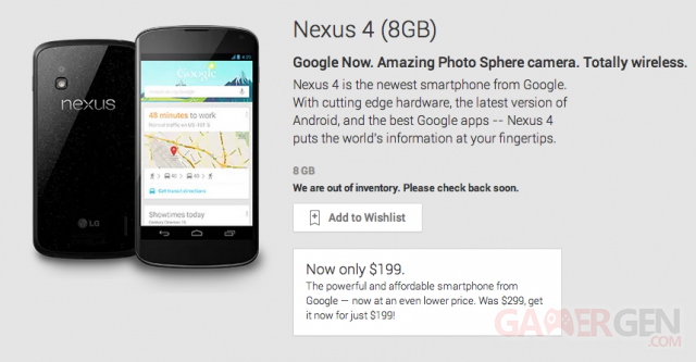 nexus-4-8-go-rupture-stock-US