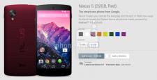 nexus-5-rouge