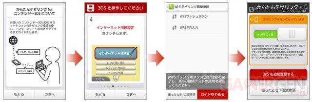 nintendo application 14.05.2014