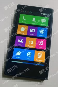Nokia-X-Normandy-photo-coolxap (2)