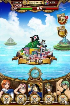 One Piece Treasure Cruise 27.01.2014  (3)