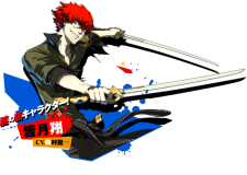 P4U-Persona-4-the-Ultimax-Ultra-Suplex-Hold_24-11-2013_art-2