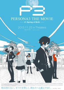 Persona-3-The-Movie_22-07-2013_poster