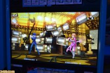 Persona 4 Arena images screenshots 17