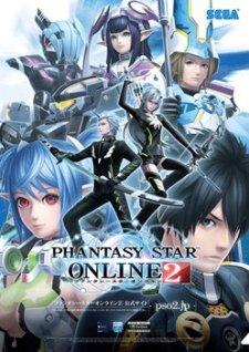 Phantasy Star Online 2 Episode 2 06.03.2014  (5)