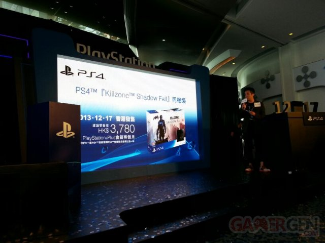 PlayStation 4 Hong Kong