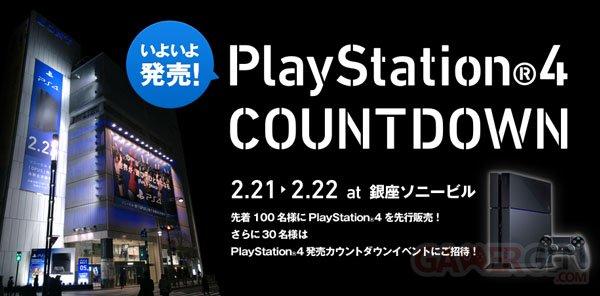PlayStation 4 lancement japonais