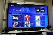 PlayStation Store japonais PS4 17.02.2014  (5)
