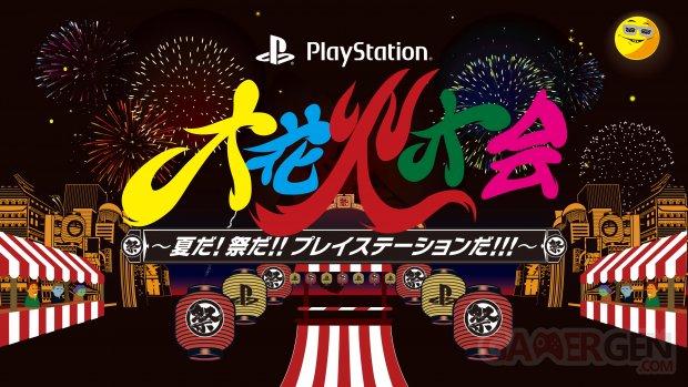 PlayStation-Summer-Fireworks