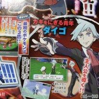 Pokémon-Omega-Rubis-Saphir-Alpha_07-06-2014_scan-4