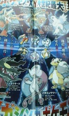 Pokémon-X-Y_08-08-2013_rumeur-scan-2