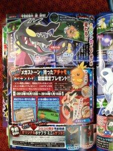 Pokémon-X-Y_09-08-2013_scan-2