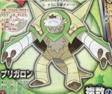 Pokémon-X-Y_10-10-2013_scan-3