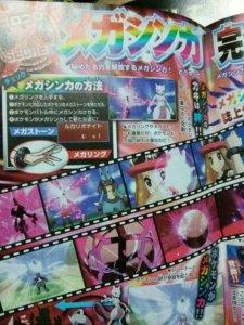 Pokémon-X-Y_11-09-2013_scan-9