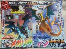 Pokémon-X-Y_13-02-2014_Dracaufeu