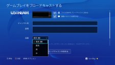 PS4 firmware 1.70 18.04.2014  (4)