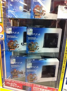PS4 PlayStation 4 29.03 (3)