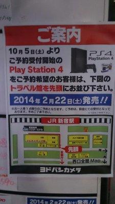 PS4Preorder-5