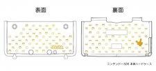 Puyopuyo Tetris 28.10.2013 (11)