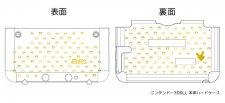 Puyopuyo Tetris 28.10.2013 (1)