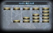 Ragnarok Odyssey Ace 23.07.2013 (11)