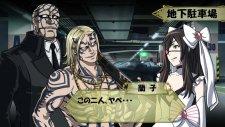 Rank-Tsukigime-Longest-Day_31-01-2014_screenshot-10