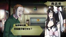 Rank-Tsukigime-Longest-Day_31-01-2014_screenshot-9