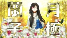 Ranko-Tsukigime-s-Longest-Day_22-11-2013_screenshot-6