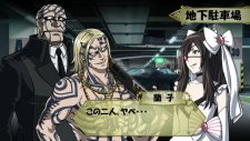 Ranko-Tsukigime-s-Longest-Day_22-11-2013_screenshot-7