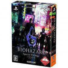 Resident Evil 6 Special Package jaquette japonaise 01.08.2013.