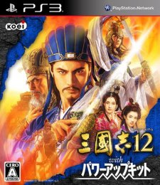 Romance of the Three Kingdoms XII with Power-Up jaquette ps3 12.08.2013.