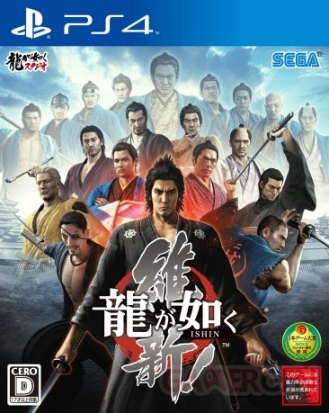 Ryu-Ga-Gotoku-Ishin-Yakuza_jaquette