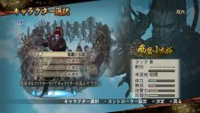 Samurai Warriors 2 with Xtreme Legends & Empires HD Version?20.07.2013 (11)