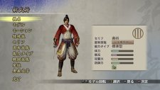 Samurai Warriors 2 with Xtreme Legends & Empires HD Version?20.07.2013 (13)
