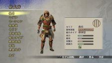 Samurai Warriors 2 with Xtreme Legends & Empires HD Version?20.07.2013 (14)