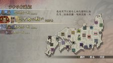 Samurai Warriors 2 with Xtreme Legends & Empires HD Version?20.07.2013 (15)