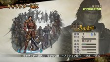 Samurai Warriors 2 with Xtreme Legends & Empires HD Version?20.07.2013 (4)